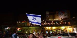 """Erbil'de İsrail ve ABD bayraklı """"sözde Kürdistan"""" kutlaması"""